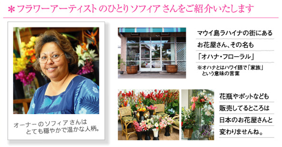 flower-sub-1.jpg