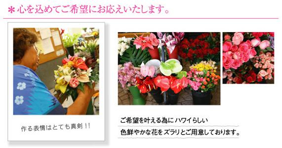 flower-sub-2.jpg