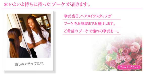 flower-sub-4.jpg