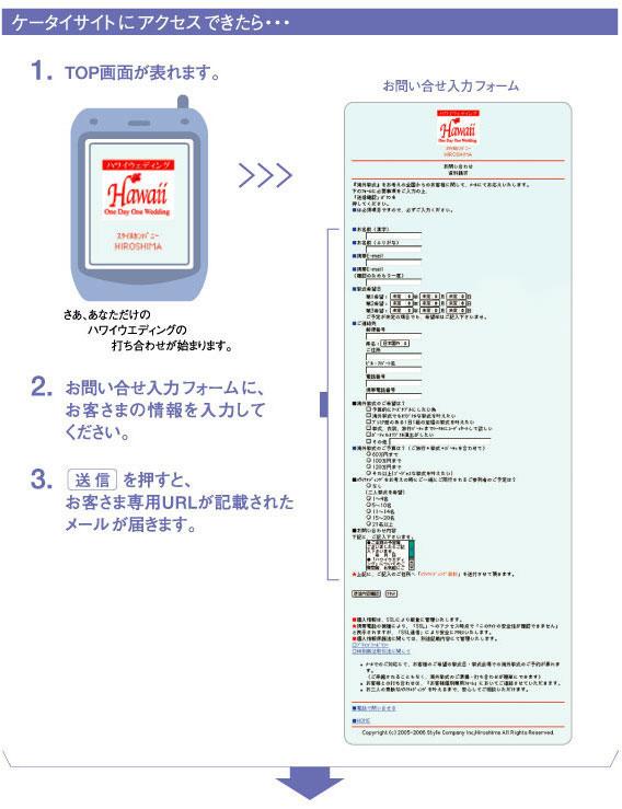kei-2-1.jpg